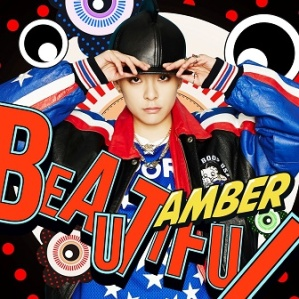 amber-1st-mini-album