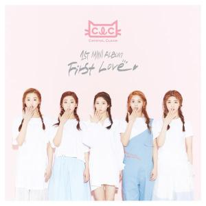 CLC-First-Love